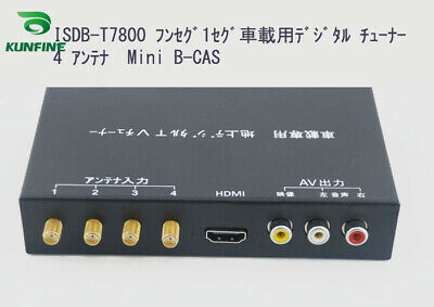 Car Digital TV Receiver ISDB-T Full One Seg Mini B-cas Card With Four Tuner Ante