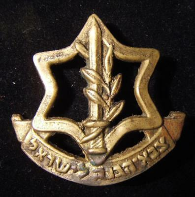 Israeli Army cast early version of IDF emblem hat badge, circa. 1948-early 1950s