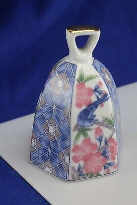 Oriental Style Bird And Floral Bell By KANEKO, Japan.
