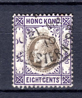 Hong Kong China Kevii With Western Branch Postmark Cds Used Stamp