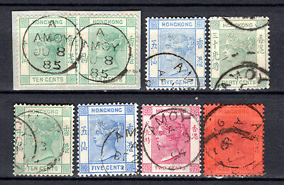 Hong Kong China Qv 8 X With Amoy Treaty Port Postmark Cds Used Stamp