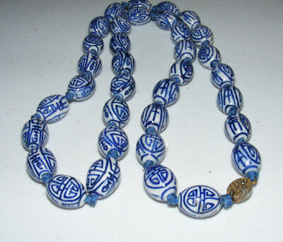 "Vintage Chinese Hand Painted Blue White Oval Porcelain Beads 30"" Necklace M1"