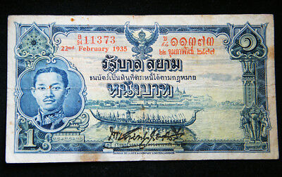 Thailand Banknote 3rd Series 1 Baht  Rama VII date  22 February 1935