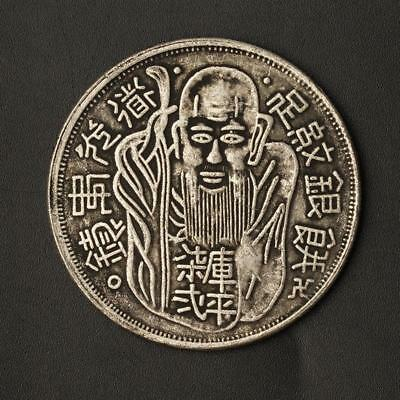 Chinese Myth God of Longevity Coins Silver Commemorative Coin