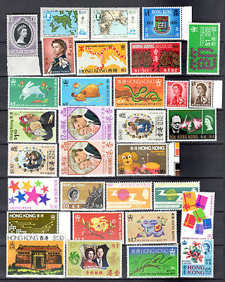 Hong Kong China Qeii Selection Of Mnh Stamps Unmounted Mint