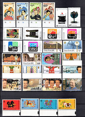 Hong Kong China 1989-1992 Qeii Selection Of Mnh Stamps Unmounted Mint