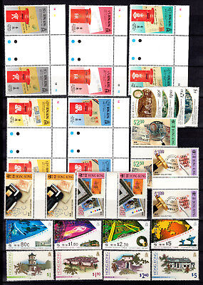Hong Kong China 1992-1995 Qeii Selection Of Mnh Stamps Unmounted Mint