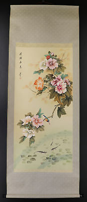 """CHINESE HANGING SCROLL ART Painting """"Flowers"""" Asian antique  #E9296"""