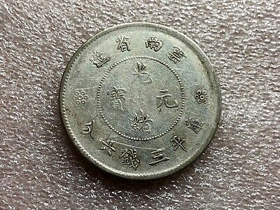 Lot of two China Silver Dragon Coins: Yunnan 50 Cents and Hupeh 20 Cents Nice