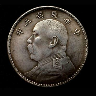 The Republic of China Founding Of Commemorative Coin