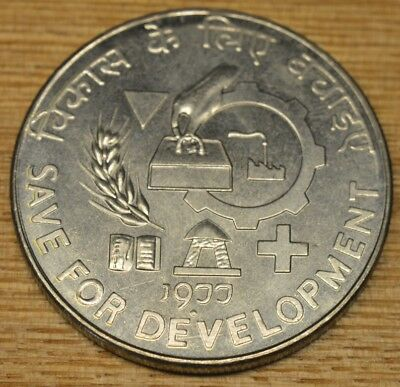 India 10 Rupees 1977 Save For Development Silver Coin