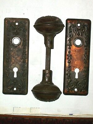 Antique Door Knob & Backplate Set With Ornate Fancy Pattern