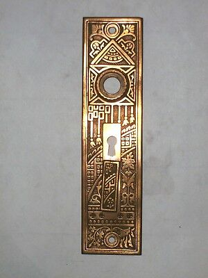 Antique Eastlake Entry Double Key Door Knob Backplate, Fancy and Ornate