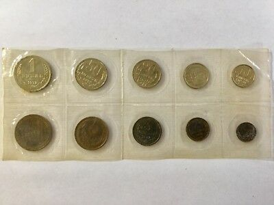 1972 Russia Uncirculated Coins Mint Set!