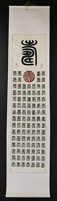 CHINESE HANGING SCROLL ART Calligraphy   #E9346