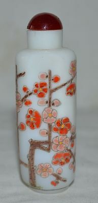 China Traditional Handicraft Snuff Bottle Plum Pattern Pot Marked 古月轩鼻烟壶