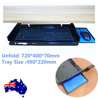 Keyboard Mouse Tray Drawer Steel Underdesk Height Adjustable Organizer Rack AU
