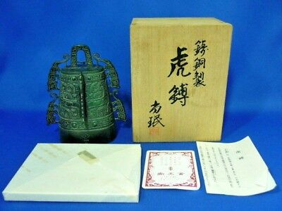 KOHAKU Bell collected by Sumitomo family Made in Japan China bronze ware in Box