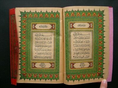 Ottoman Turkish Arabic Islamic Old Printed Beautiful Koran Kareem