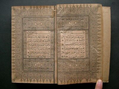 Ottoman Turkish Arabic Islamic Old Printed Koran Kareem A.h 1312 A.d 1895