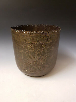 Large Antique Persian Indian Mughal Islamic Hand Chased Brass Bowl