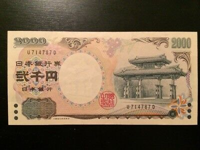 ***Japan Japanese 2000 Yen banknote Bill Paper Money Currency***