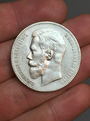 Rare Imperial Russia Silver 1 Rouble ( А.г ) 1898 Year 100% Original!!!!