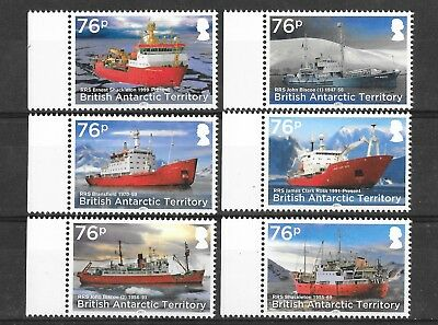 British Antarctic Territory NEW ISSUE  2017 RRS Research Ships 2017  MNH