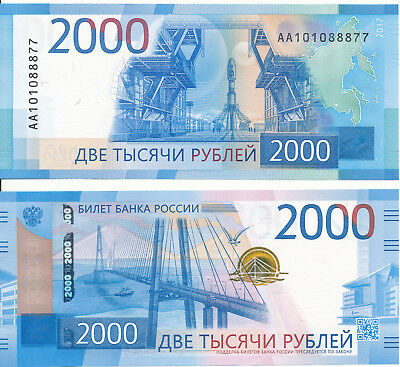 Russland / Russia - 2000 Rubles 2017 UNC - Pick New