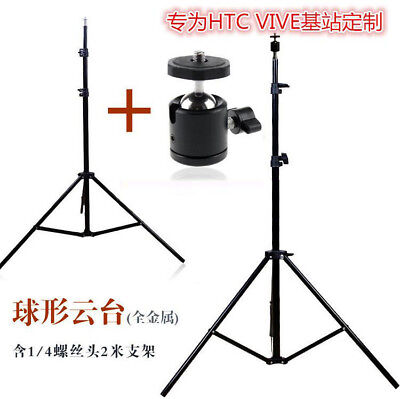 Sensor Stand VR Locator Base Station Tripod Holder Mount With PTZ For Htc Vive