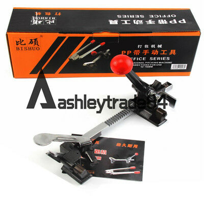 Manual Steel Strapping Combinatio Tool Machine Strapping Tensioner 130mm