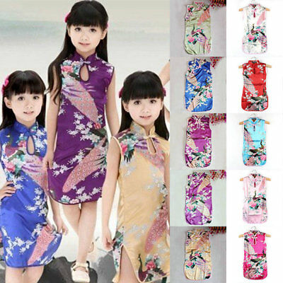 Kids Girls Retro Dress Floral Peacock Cheongsam Chinese Qipao Baby Mini Dresses