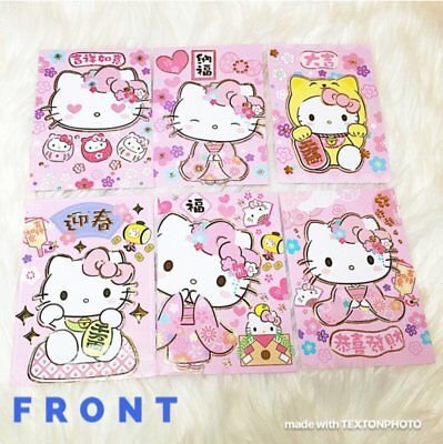 Cute Chinese New Year Money Envelopes HELLO KITTY Pink (6 Designs) 12 Pieces