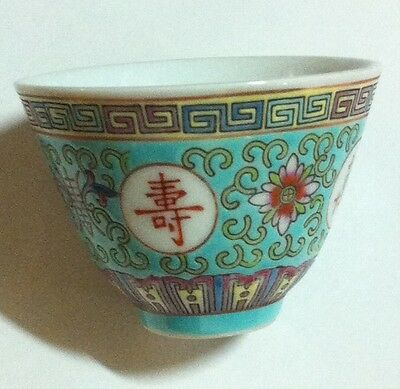 New Set Of Four Tea Cups Green Hand Painted Long Life Pattern 1970's Rare Find