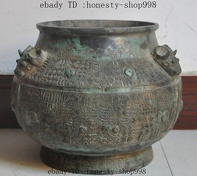 "11""old chinese bronze fengshui 3 sheep head statue pot Jar Crock incense burner"