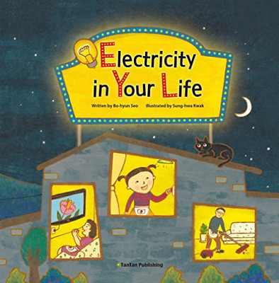 Seo Bo-Hyun/ Kwak Sung-Hua ...-Electricity In Your Life  (US IMPORT)  HBOOK NEW