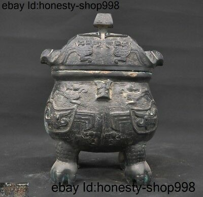 rare Chinese dynasty Bronze Ware phoenix bird Beast pattern zun pot Tanks Crock