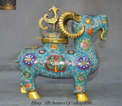 Chinese Palace Bronze gilt Cloisonne Enamel Sheep goat Phoenix Statue Crock Pot