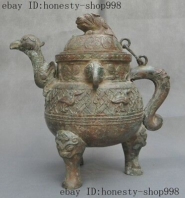 Old Chinese Dynasty Pure bronze Golden Toad spittor beast Statue pot Jar Crock