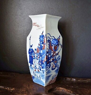 Qing blue & copper red underglaze egg white porcelain square vase  卵白釉青花釉里红