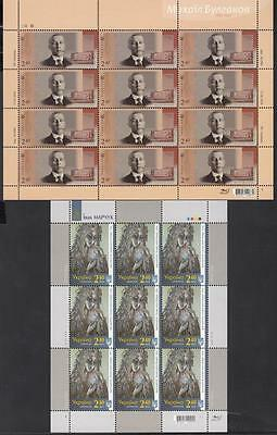 Ukraine MNH** 2016 Mi. 1542,1543 KB Lot Sheets single stamps
