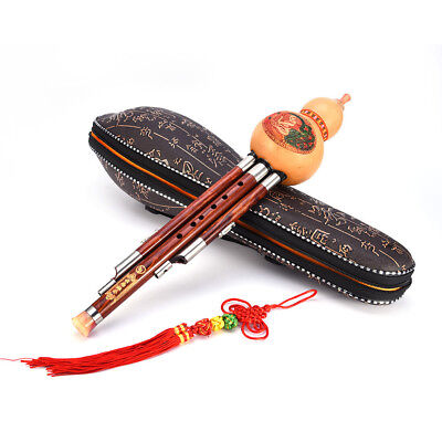 Professional Chinese Traditional Flute Three-tone Detachable Hulusi with Box