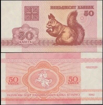 BELARUS 50 Kapeek, 1992, P-1, UNC World Currency