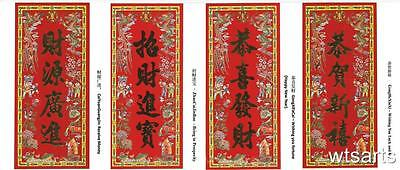 Red Chinese New Year Well Wish Poster - Fai Chun (Set of 4) 4 pros.
