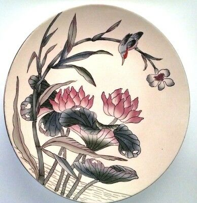 TOYO Chinese Decorative Plate Lotus Flowers and Fisher Bird Made in China