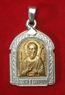 Russian Orthodox Patron Icon Medal Pendant St. Apostle Andrew (Andreas)