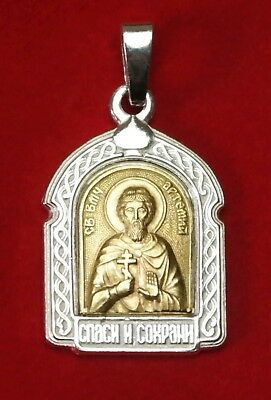 Russian Orthodox Patron Icon Medal Pendant St. Artemios of Antioch