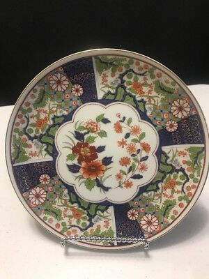Vintage IMARI Style Japan Hand Painted FLORAL Design 8 1/8 inch Plate