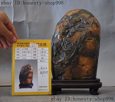 Unique 100% Tianhuang Stone Carved pine tree old people hill shanzi statue Seal