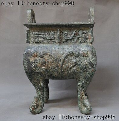 Old Chinese Dynasty Bronze Vessels animal patterns Ding Pot Jar Crock tripod Zun